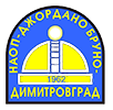 "Astronomical Observatory and Planetarium ""Jordano Bruno"" – Dimitrovgrad"