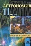 image143